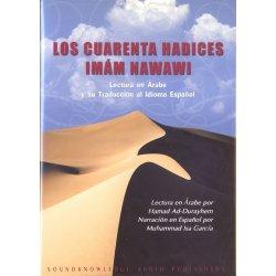 Spanish: Los Cuarenta Hadices Imam Nawawi (2 CDs)