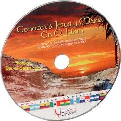 Spanish: Conozca a Jesus y Maria en el Islam (CD)