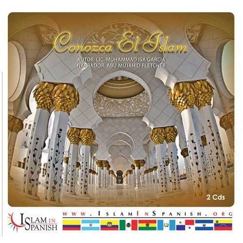 Spanish: Conozca El Islam (2 CDs) * Dawah Price