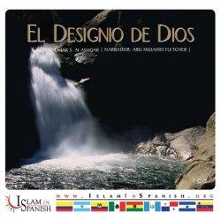 Spanish: Designio Divino y Predestinacion (CD)
