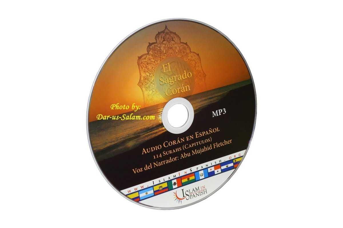 Spanish: El Sagrado Coran (Mp3 CD)