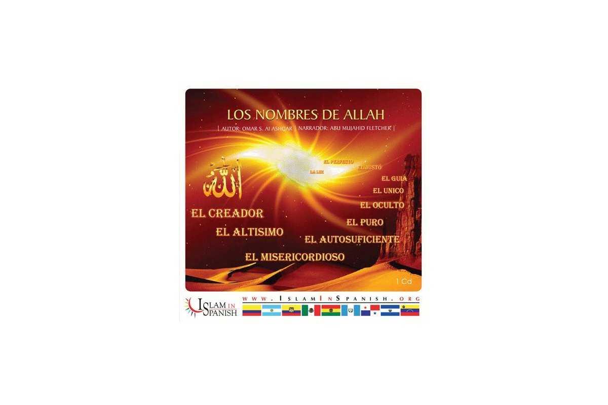 Spanish: Los 99 nombres de Allah (CD)