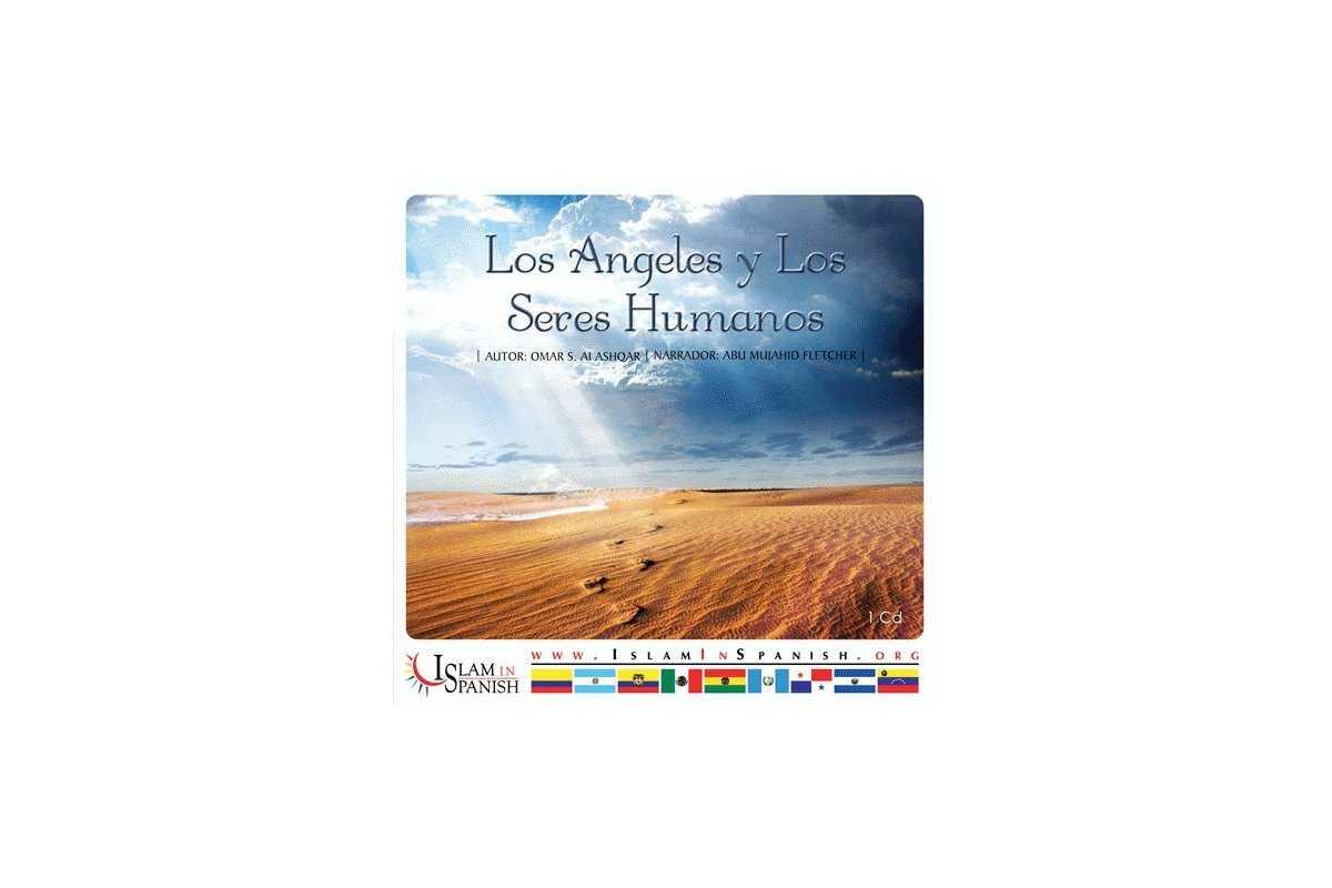 Spanish: Los Angeles y Los Seres Humanos (CD)