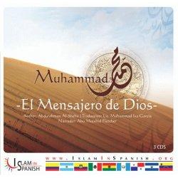 Spanish: Muhammad EL Mensajero de Dios (3 CDs)