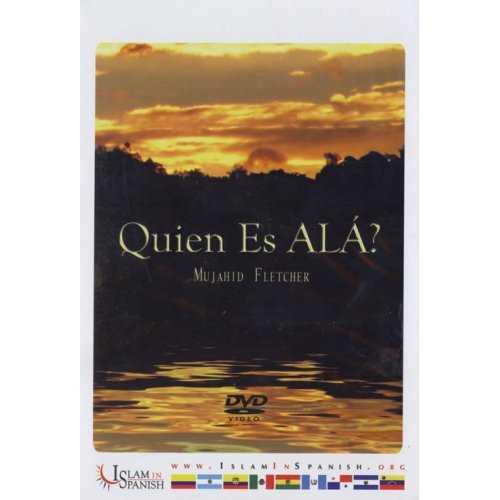 Spanish: Quien Es Ala? (DVD)