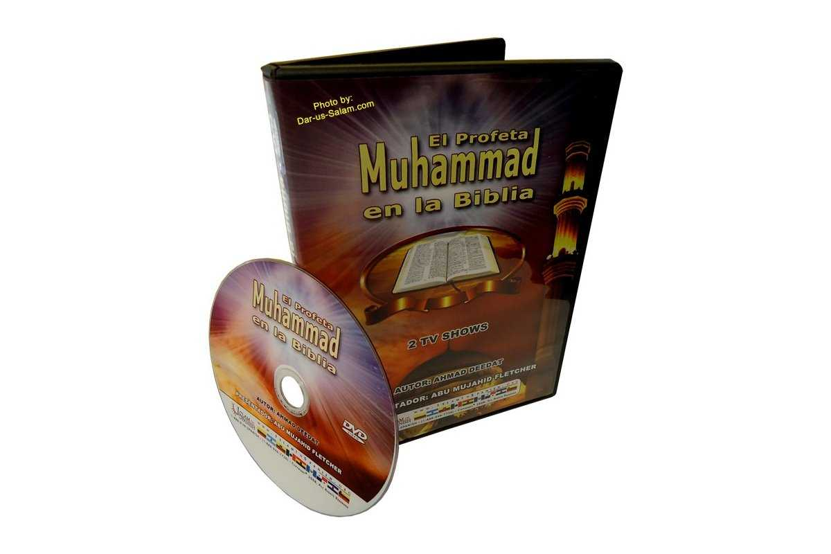 Spanish: El Profeta Muhammad en la Biblia (DVD)