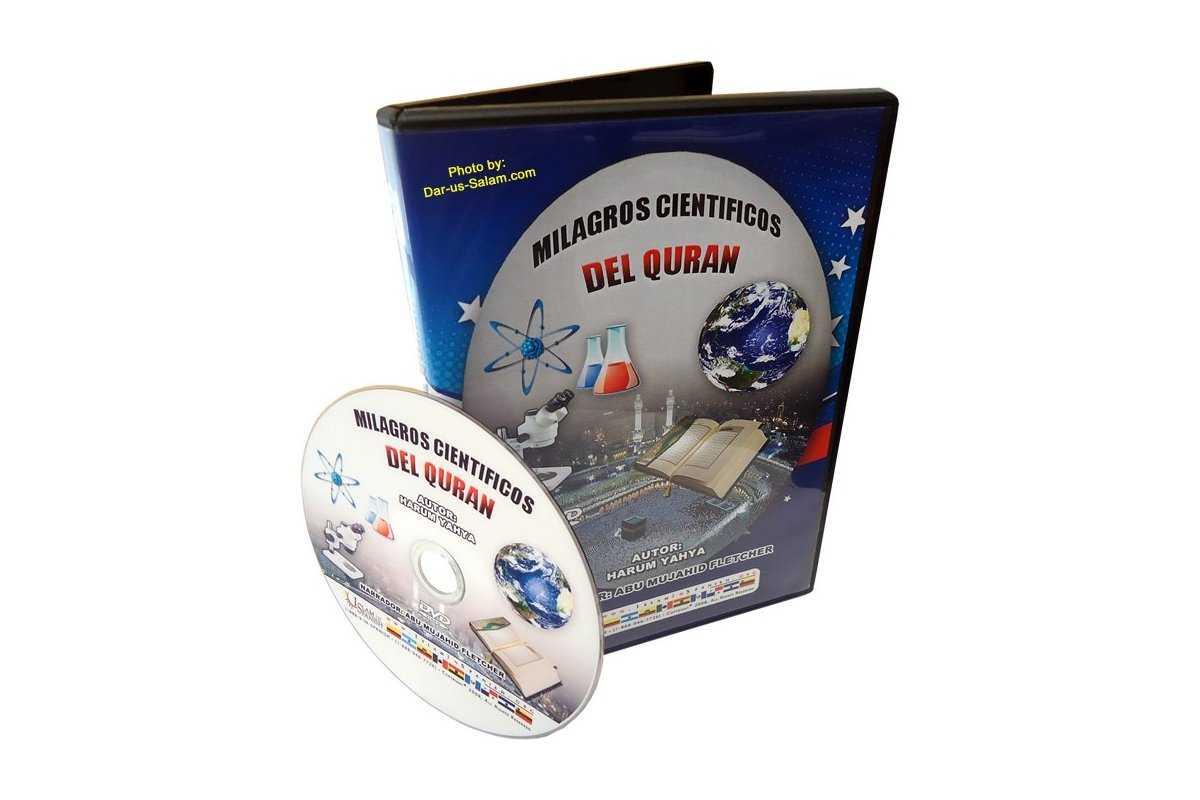 Spanish: Milagros Cientificos Del Quran (DVD)
