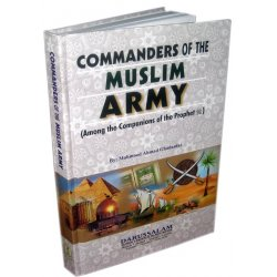 Commanders of the Muslim Army