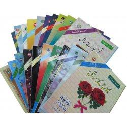 Urdu: Tafheem-us-Sunnah
