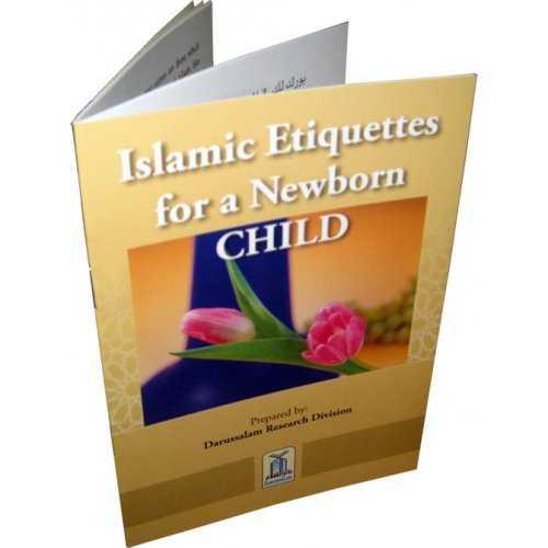 Islamic Etiquettes for a Newborn Child