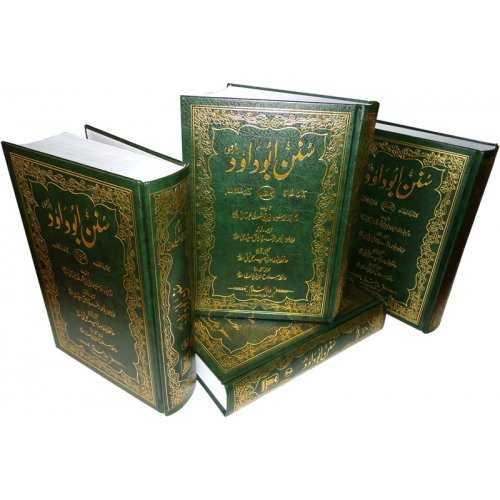 Urdu: Sunan Abu Dawood (4 Vol. Set)