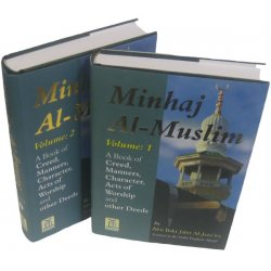Minhaj Al-Muslim (2 Vol. Set)