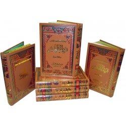 Urdu: Tafheem-ul-Qur'an (6 Vol. Set - Gold-Edge)