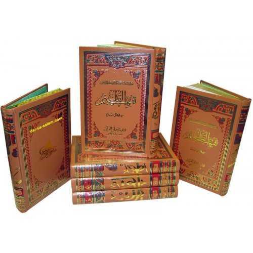 Urdu: Tafheem-ul-Qur'an (6 Vol. Set )