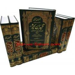 Urdu: Tafsir Ibn Kathir