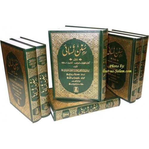 Urdu: Sunan Nasai (7 Vol. Set)