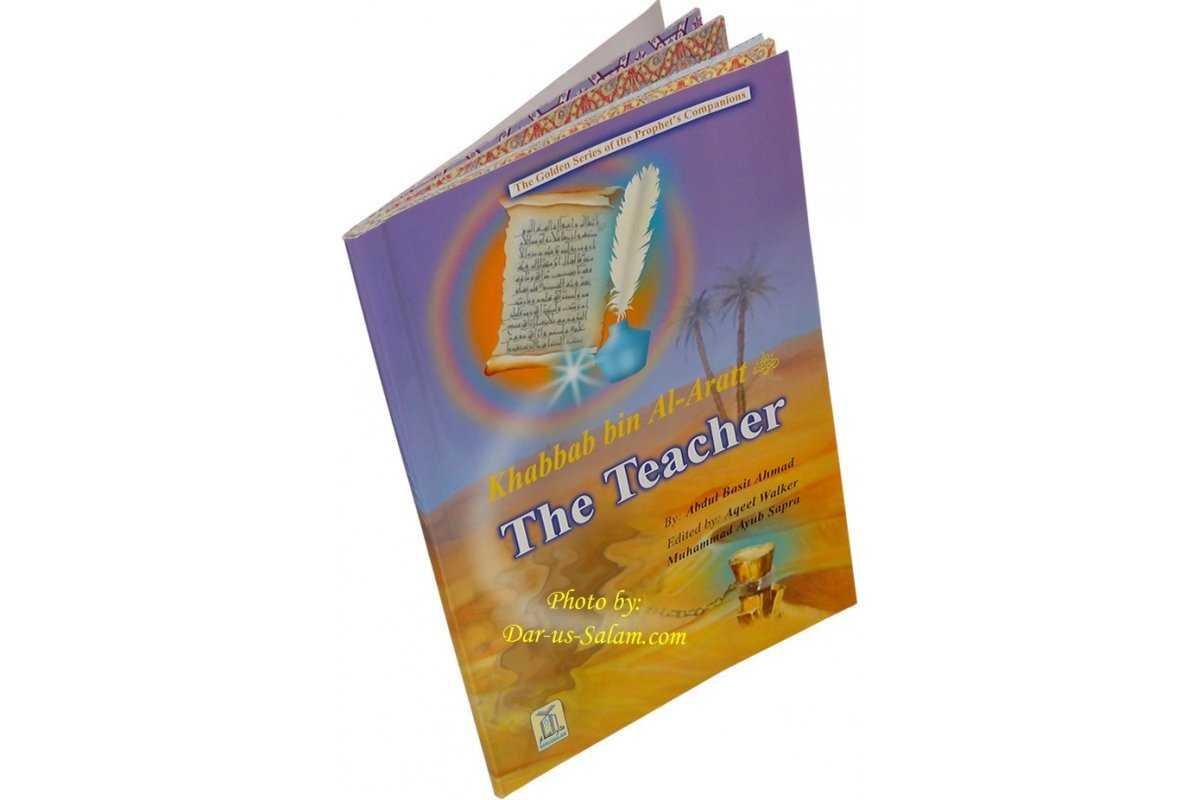 Khabbab bin Al-Aratt (R) The Teacher