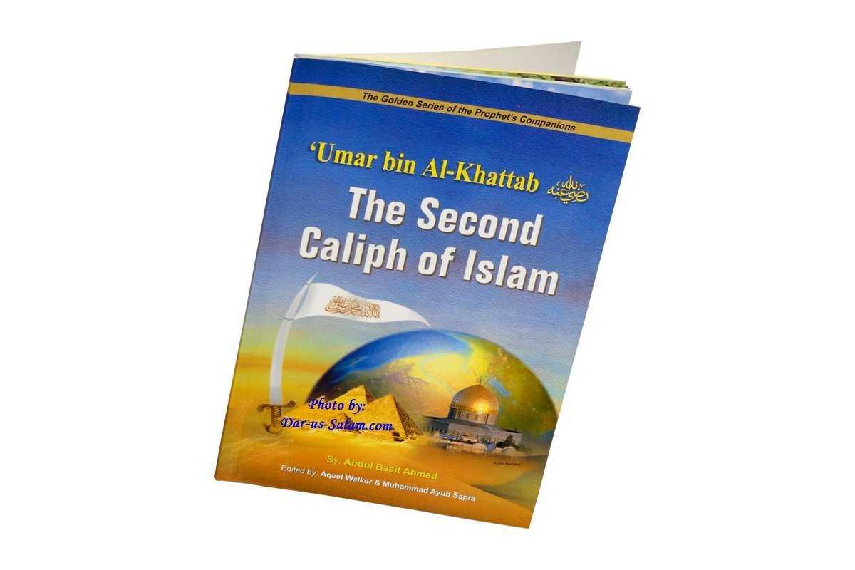 Umar bin Al-Khattab (R) The Second Caliph of Islam