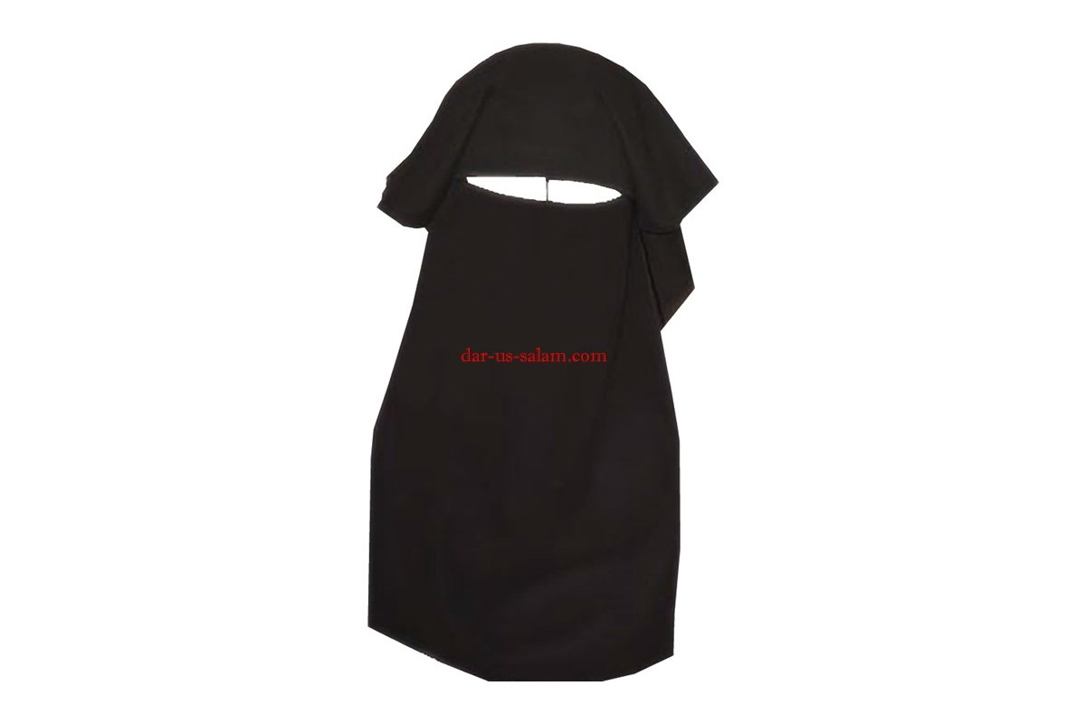 Black Niqab (2 Layer)