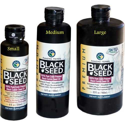 Black Seed Oil (3 Sizes)