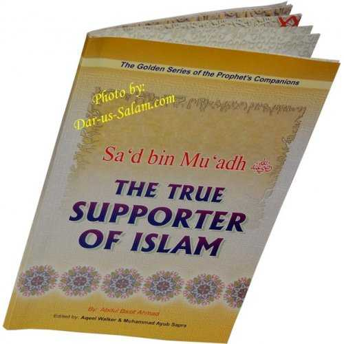 Sad bin Muadh (R) The True Supporter of Islam