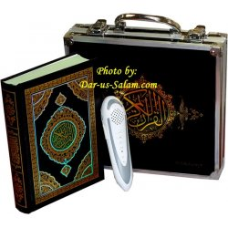 Digital Pen Reader with Standard Mushaf in Metal Case