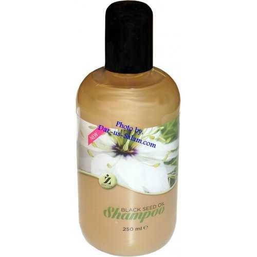Black Seed Oil Shampoo