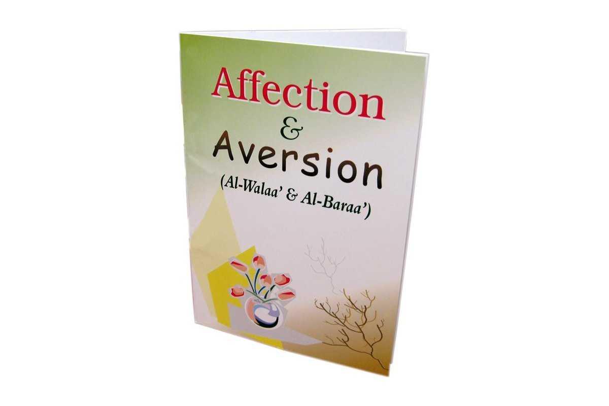 Affection and Aversion (Al-Walaa and Al-Baraa)