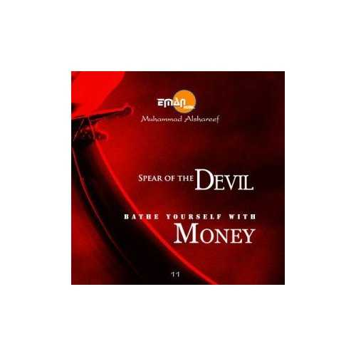 Spear of the Devil + Bathe Yourself With Money (CD)