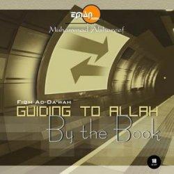 Fiqh Ad-Da'wah: Guiding to Allah By the Book (18 CDs)