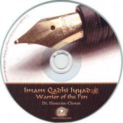 Imam Qadhi Iyyad (R) - Warrior of the Pen (CD)