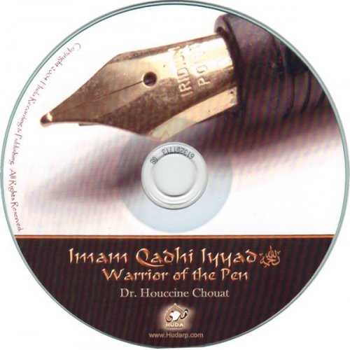 Imam Qadhi Iyyad (R) - Warrior of the Pen (CD)