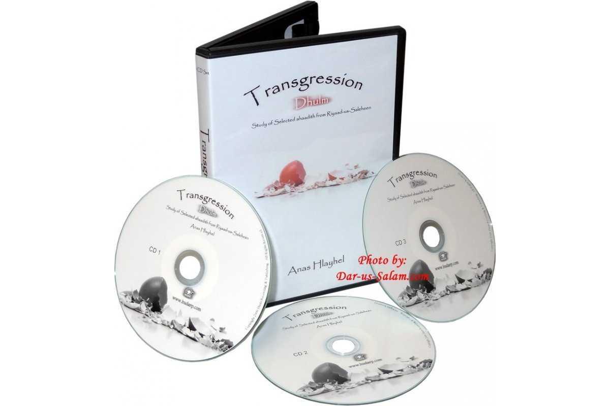 Transgression - Dhulm (3 CDs)