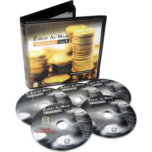 Zakat Al-Maal Made Easy - Part 1 (5 CDs)