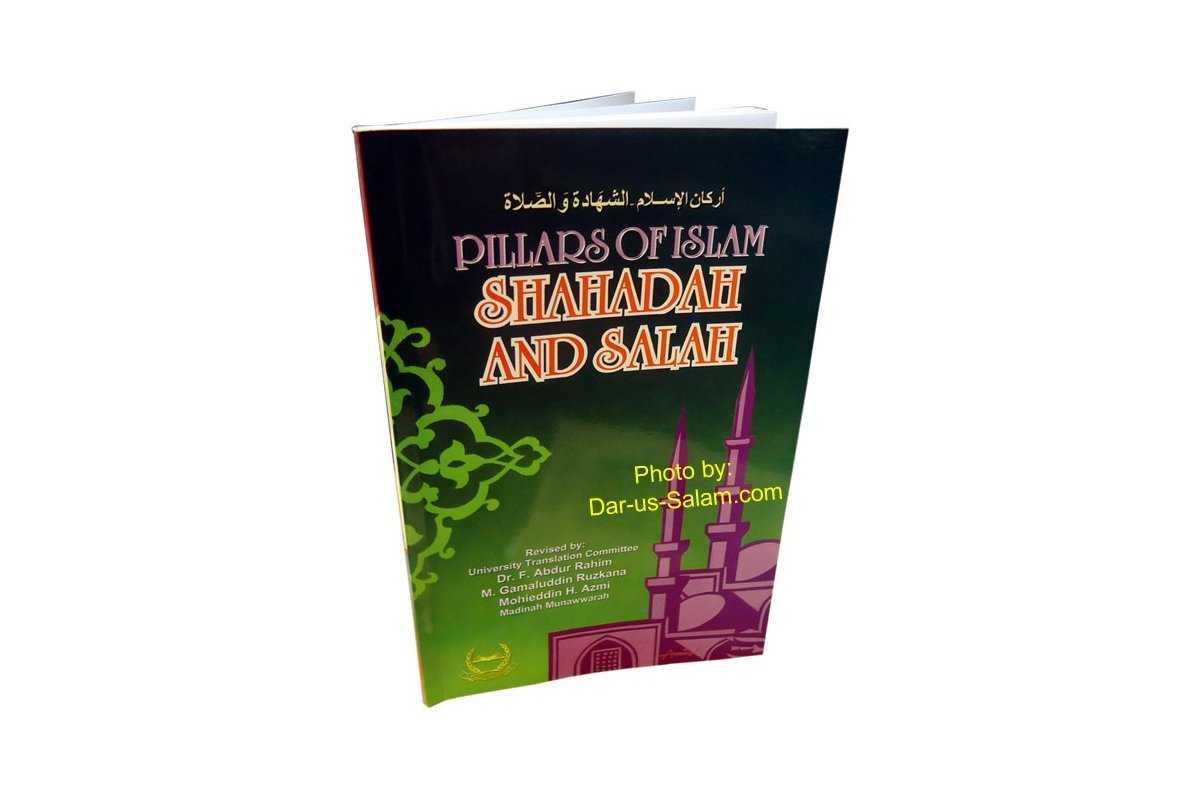 Pillars of Islam: Shahadah & Salah