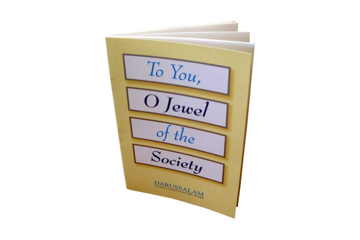 To You, O Jewel of the Society (Women)