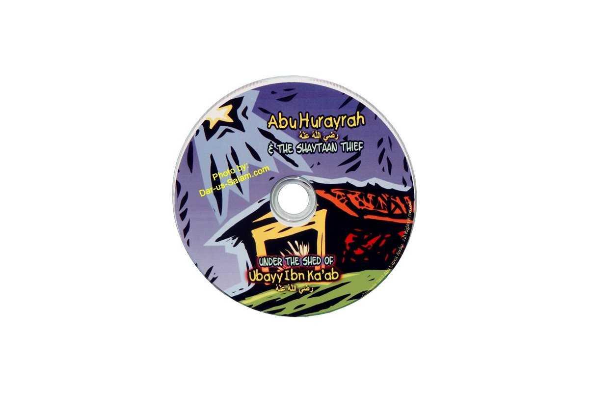 Abu Hurayrah & The Shaytaan Thief (CD)