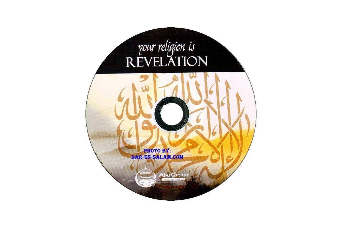 Your Religion is Revelation (CD)