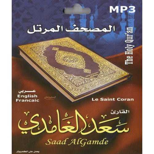 Saad Al-Ghamdi (Mp3 CD)