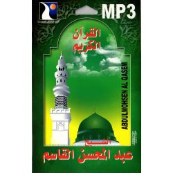 Abdul Mohsen Al-Qasem (Mp3 CD)