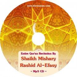 Mishary Rashid Al-Efasy (Mp3 CD)