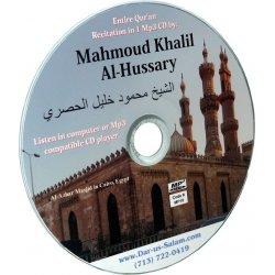 Mahmoud Khalil Al-Hussary (Mp3 CD)