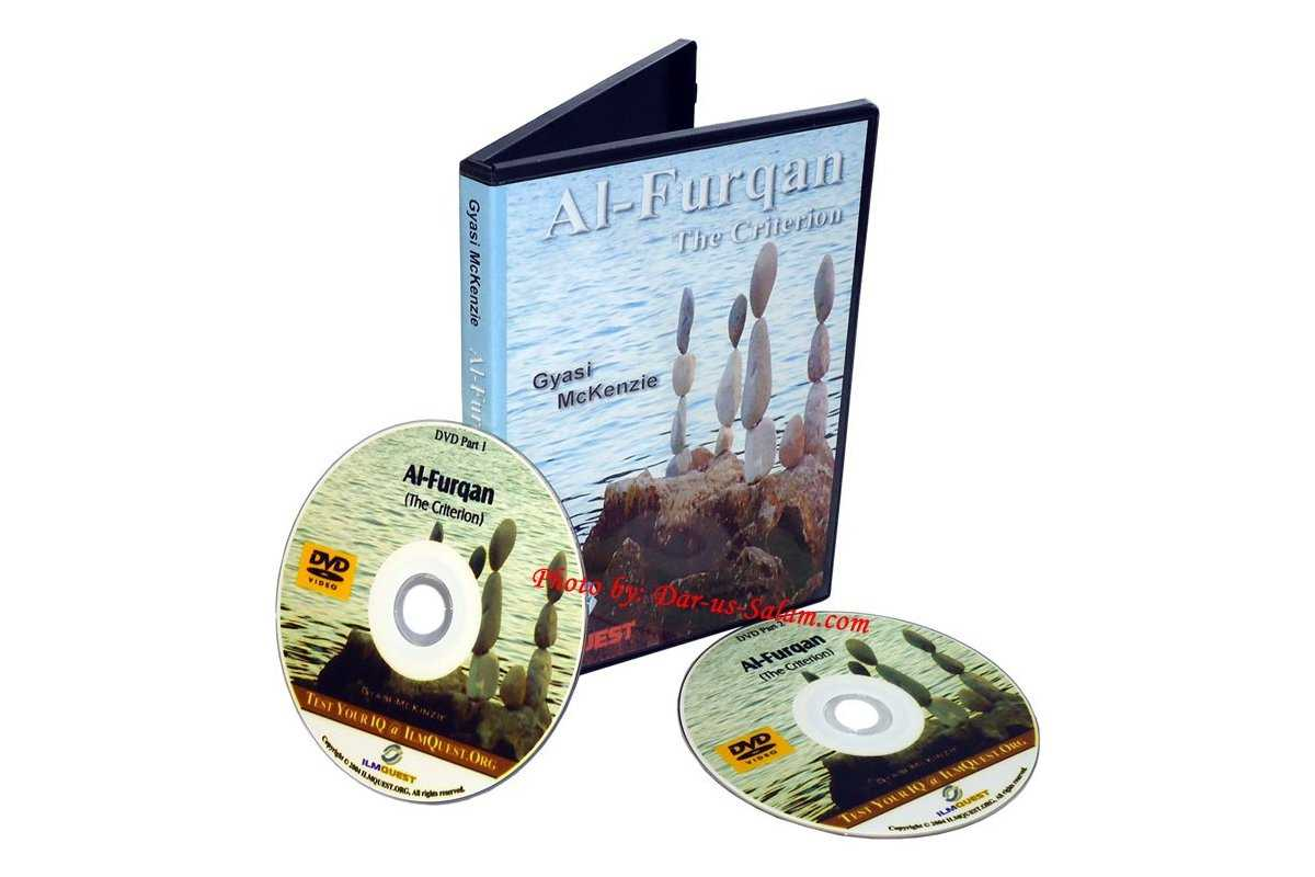Al-Furqan - The Criterion (2 DVDs)