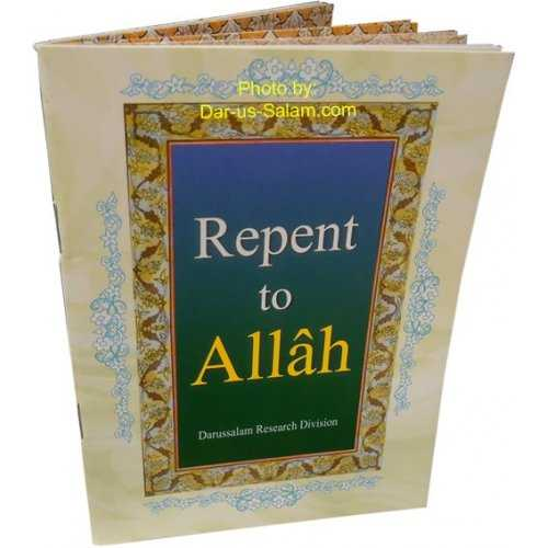 Repent to Allah