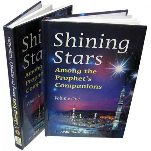 Shining Stars Among the Prophets Companions (2 Vol. Set)