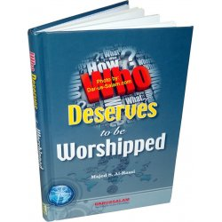 Who Deserves to be Worshiped