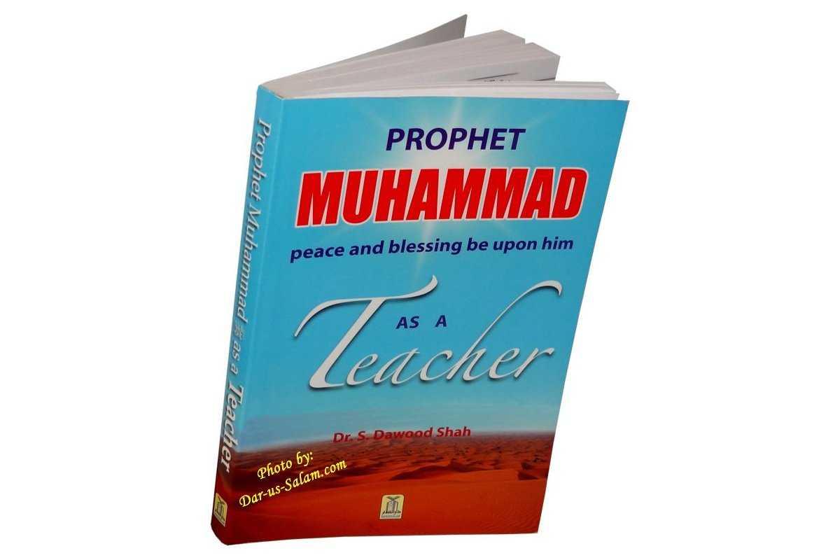 Prophet Muhammad (S) as a Teacher