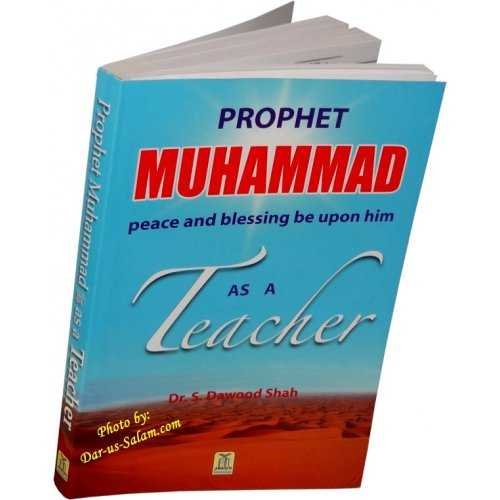 Prophet Muhammad (S) as a Teacher