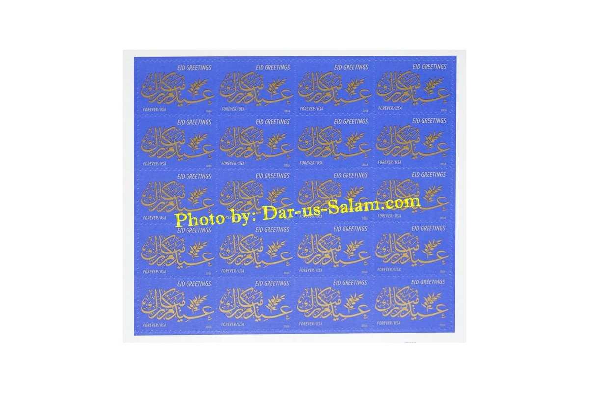 USPS Eid Stamps Forever (Pane of 20)