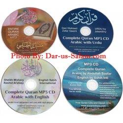 FREE Quran Mp3 CD